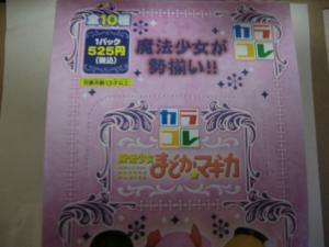 2011091904.jpg