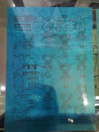 2011112158.jpg