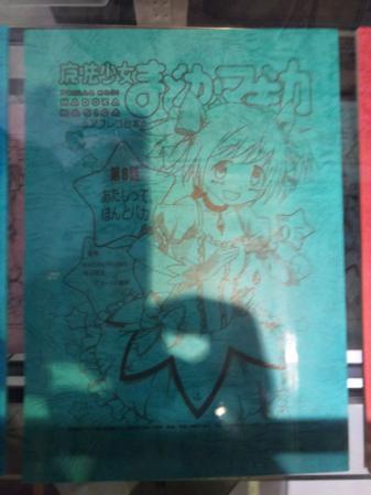 2011112159.jpg