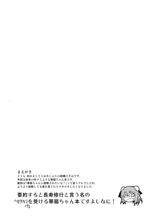 c83smpl (2)