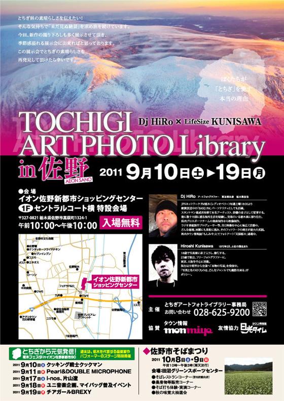 0910photosano.jpg