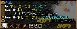 gobaku_0001.jpg
