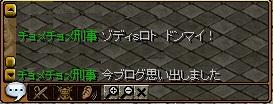 haiken-001.jpg