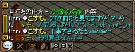 w_0002.jpg