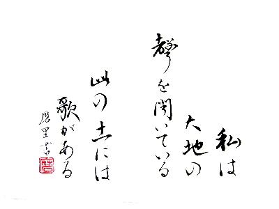 2012-0302-02.jpg