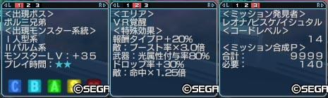 PSP012_片ストIM.jpg