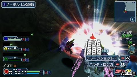 PSP029_VS三バカ