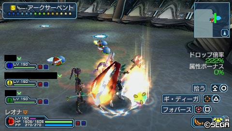 PSP051_フェイク虹13