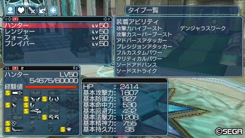 PSP083_ビスケ2