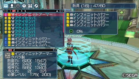 PSP085_ビスケ4