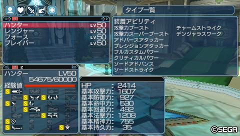 PSP090_ビスケ6