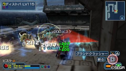 PSP091_2100