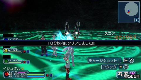 PSP094_10分