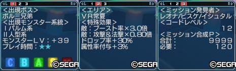 PSP095_IMフロダガ