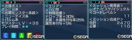 PSP098_ハガルG