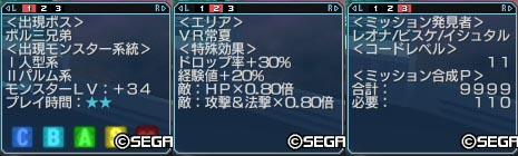 PSP099_ハガルB