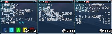 PSP100_ハガルP
