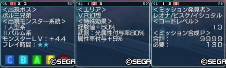 PSP101_ハガルG改