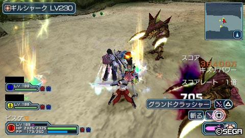 PSP103_rareenemy.jpg