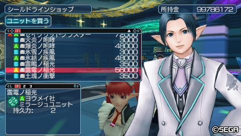 PSP107_カンナA
