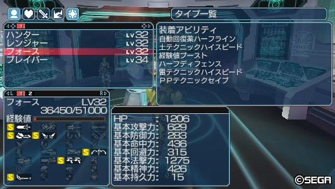 PSP121_TLV32↑