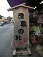 001_20111018203953.jpg