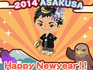あけおめ2014 2