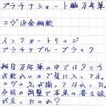 CCI20120109_00000.jpg