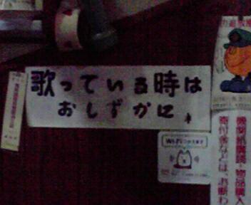 2011122421270000.jpg