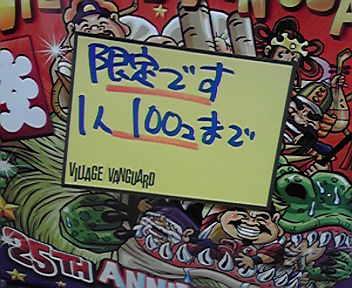 2012010110510000.jpg