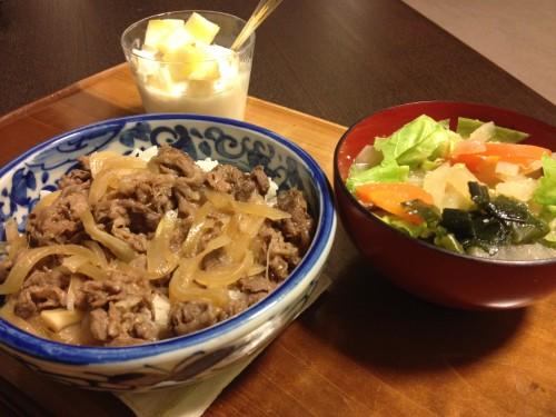 Jan21_牛丼