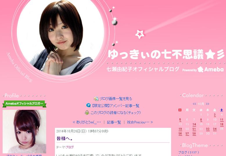 SnapCrab_NoName_2014-10-29_5-42-11_No-00.png