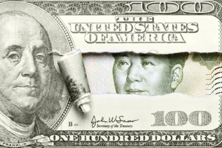 yuan_dollar.jpg