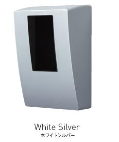 メーターボックス鋼製