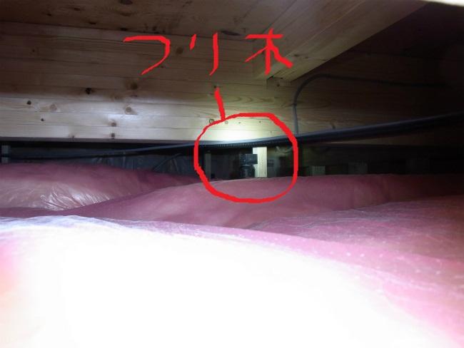 2.9 1階天井