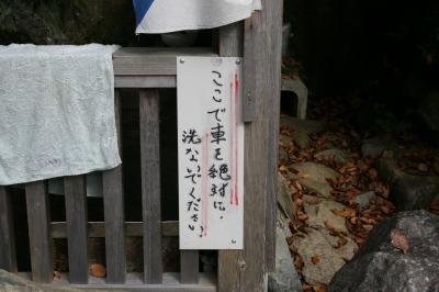 susuki4.jpg