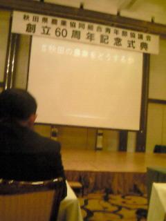 NEC_1855.jpg