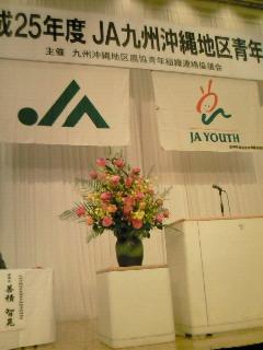 NEC_1861.jpg