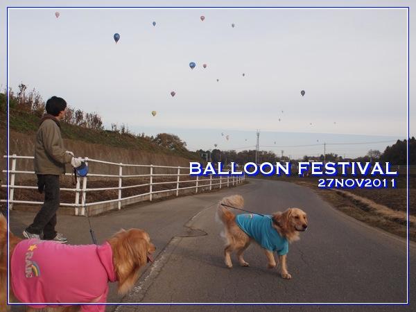 Balloon_Festival.jpg