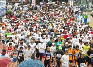 2010marathon.jpg