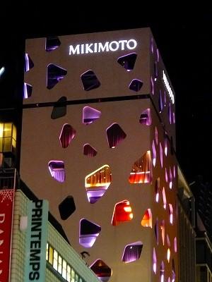 ミキモトのビル