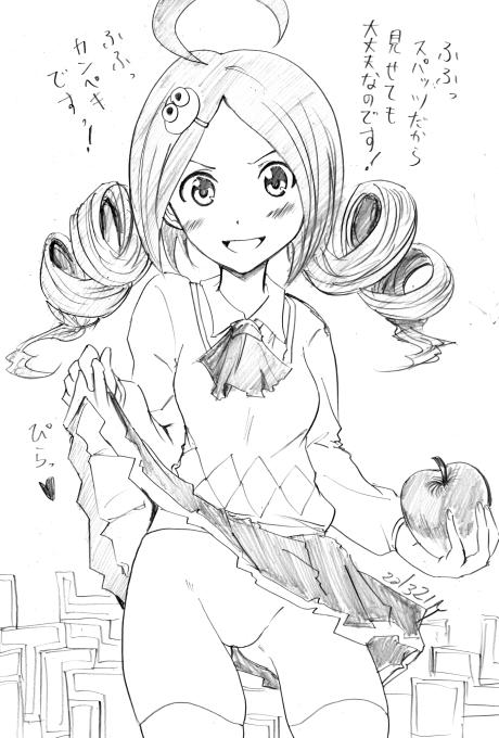 ぷよぷよ【安藤りんご】