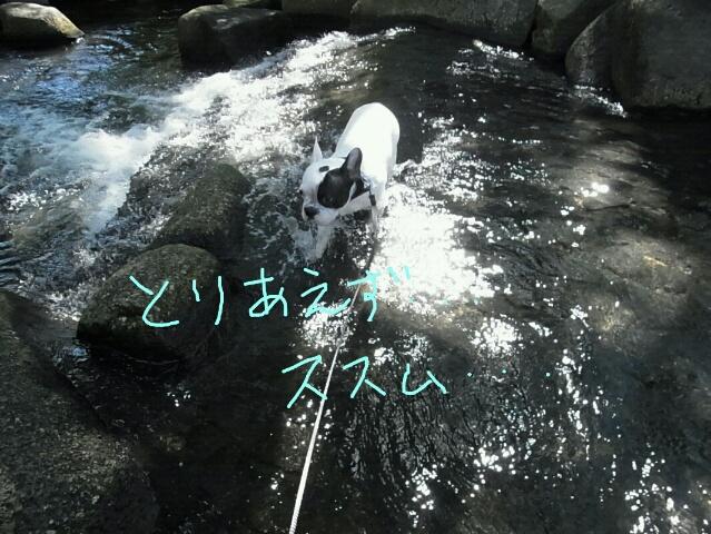 rakugaki_002.jpg