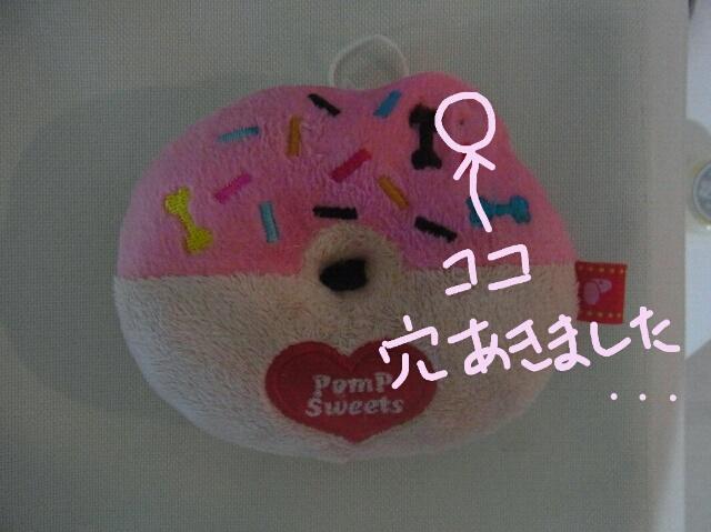 rakugaki_20111005_0001.jpg