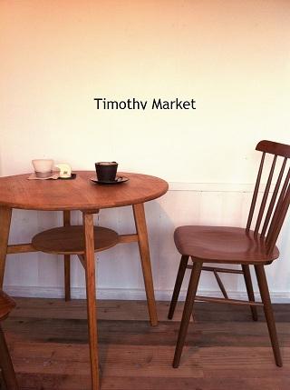 Timothy Market