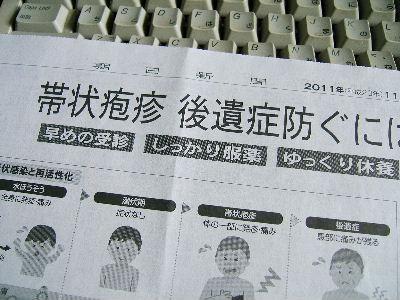 2011_1108(003).jpg