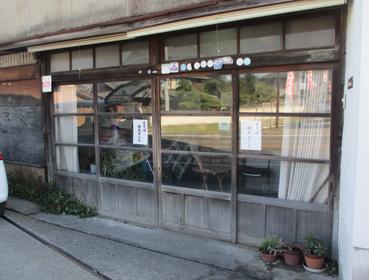 橋本製麺所1