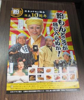 橋本製麺所5