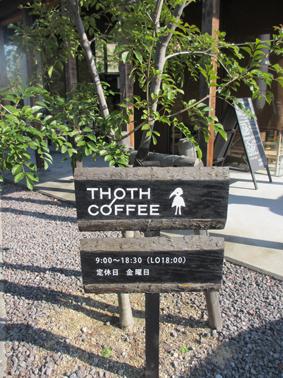 THOTH-3.jpg