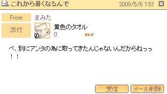 PSCF0073.jpg